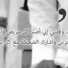 ريما نواوي بإختصار